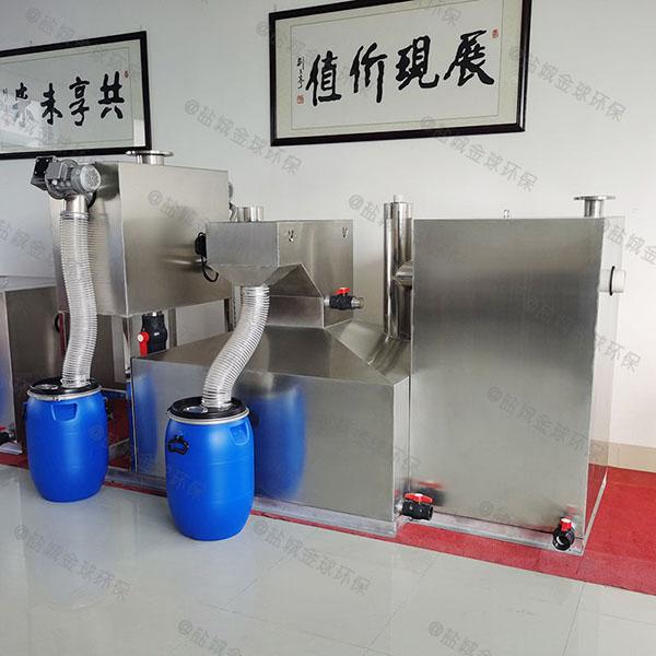 单位食堂中小型室外简易隔油污水提升装置计算