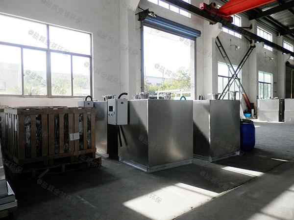 商家室内大型分体式隔油污水提升装置制作方法