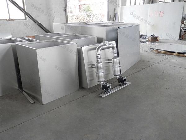 餐厅厨房大型埋地式自动刮油隔油强排设备大样