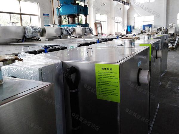 餐厅厨房大室内智能型隔油器自动提升装置处理