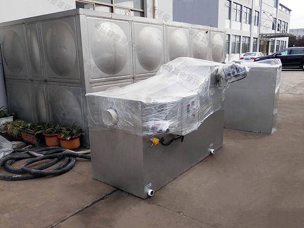 饮食业埋地式大自动除渣强排油水分离器处理能力