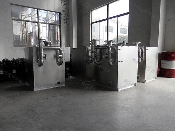 小饭店大地下室全自动智能型油水分离隔油器样品