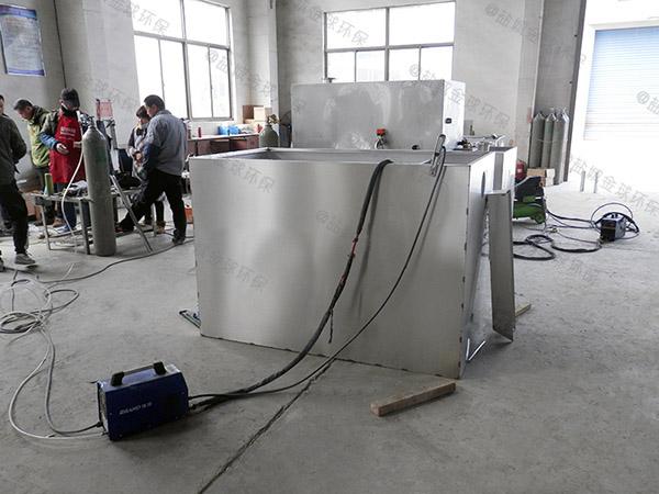 餐厅厨房大地面分体式成套隔油池设备施工方案