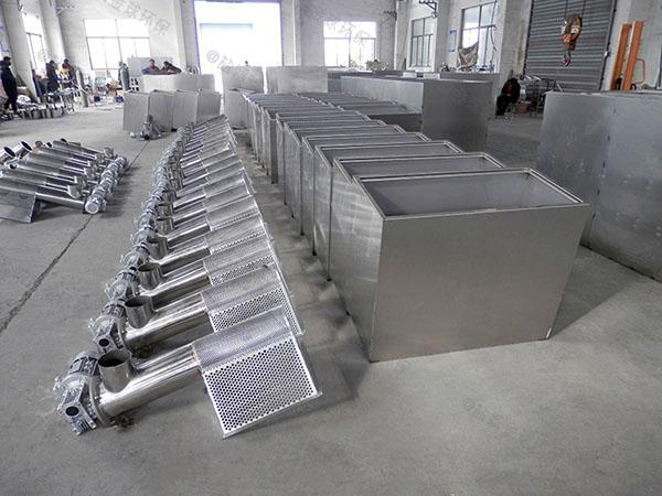 商业中小型地面式自动排水下水道油水分离器做法