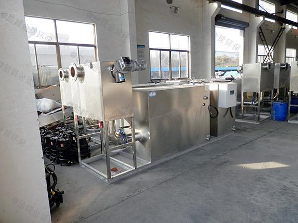 餐厅地上式大全自动智能型污水处理油水分离设备制造厂家