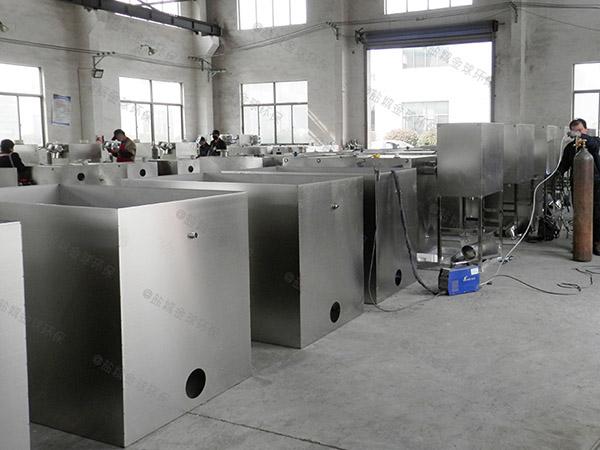 餐饮行业100人隔渣隔油强排一体化设备类型
