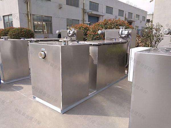 餐用甲型不锈钢除味隔油池结构图
