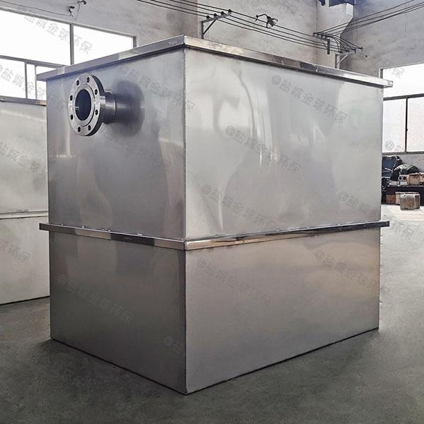 餐饮厨房水池2号隔油隔渣隔悬浮物强排油水分离器检验