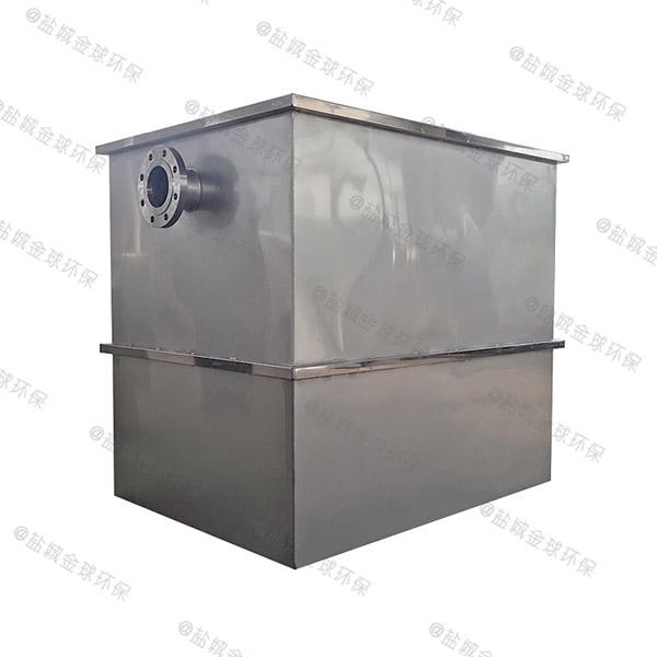 餐厅厨房小隔油三格式隔油池计算