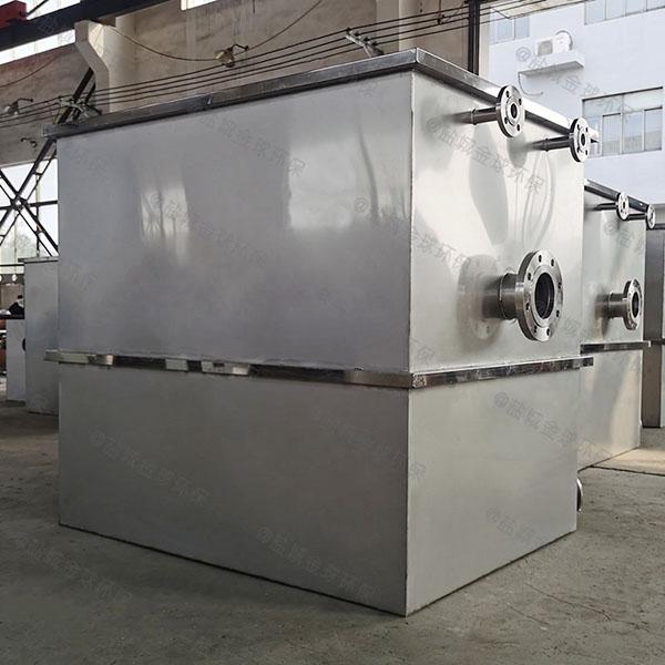 餐厅专用小斜板强排油水分离器内部结构图