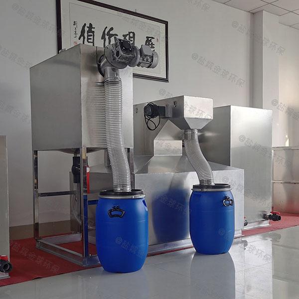 饭店排水沟中小型隔油隔渣隔悬浮物气浮式油水分离器类型