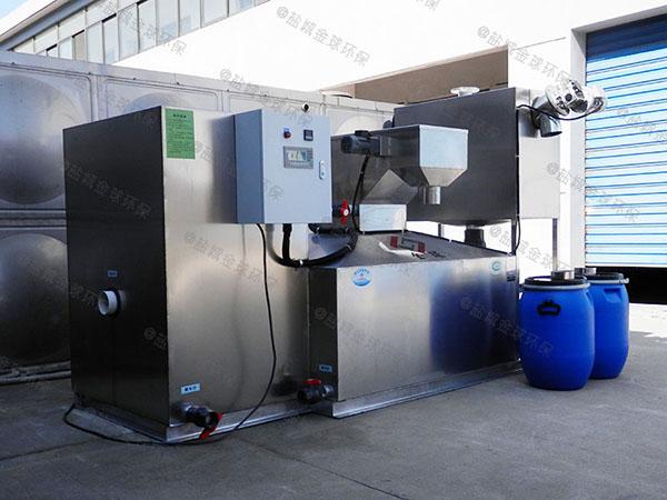 餐饮厨房大型隔油隔渣隔悬浮物三级隔油器检测报告