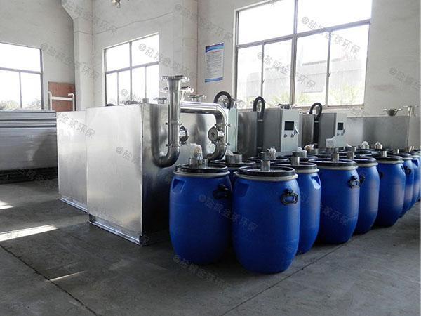 餐饮厨房水池密闭式压缩空气水与油分离设备合同