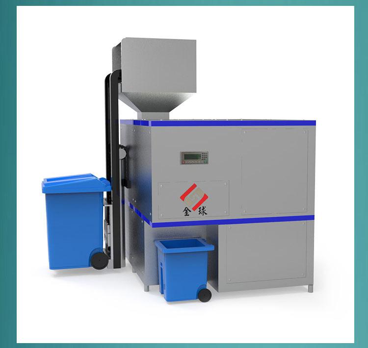 5吨智能化厨余垃圾废水处理联系电话