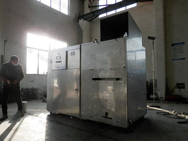 日处理5吨全自动餐厨垃圾破粹设备处理流程