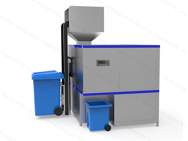 机械式餐饮垃圾粉碎处理设备推荐