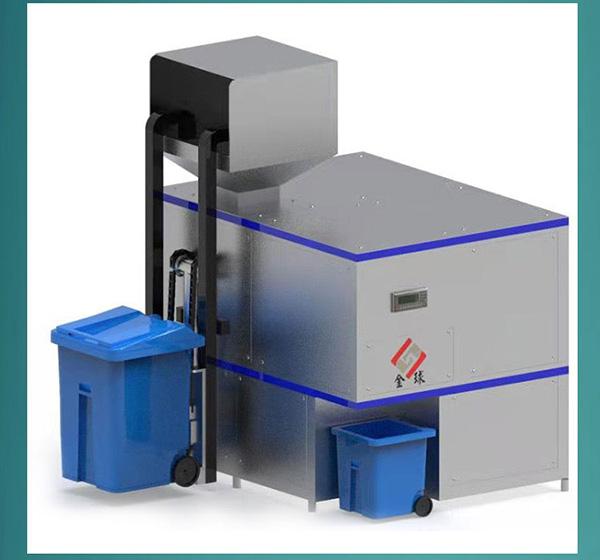 大型5吨环保餐饮垃圾处理设备工艺流程图