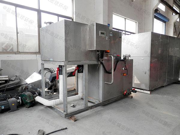 日处理10吨餐厨垃圾处理除臭设备