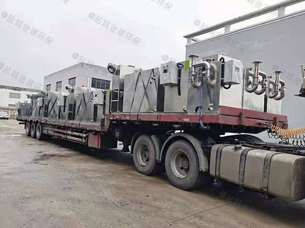侧排式马桶一体化污水隔油提升器执行标准