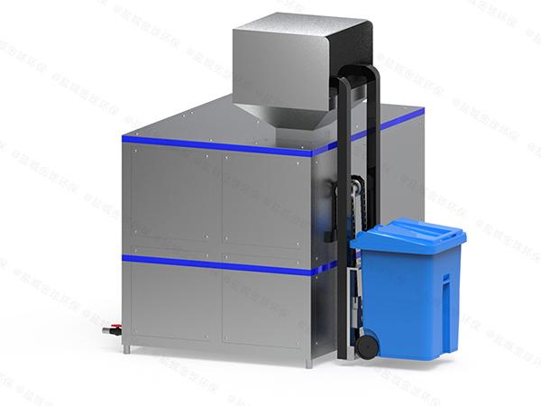 20吨多功能餐厨垃圾处理机工作原理图
