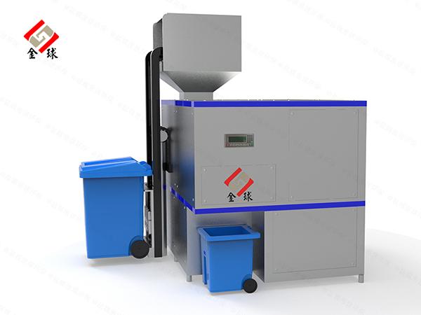 大型自动化厨余垃圾减量化处理设备生产工艺流程