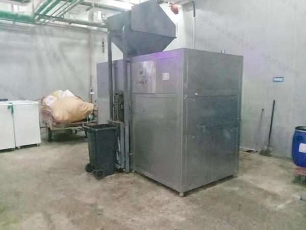 日处理5吨餐饮垃圾减量设备处理方法