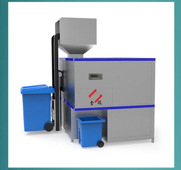 大型智能化厨余垃圾处理装置代加工
