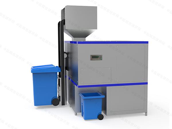 日处理10吨自动上料厨余垃圾粉碎机企业