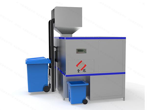 日处理10吨机械式厨余垃圾处理装置处理技术与流程