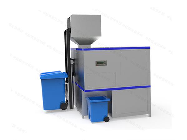 日处理5吨餐厨垃圾减量处理机器结构