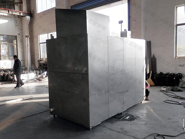 大中型自动上料餐饮垃圾处理机处理技术与流程
