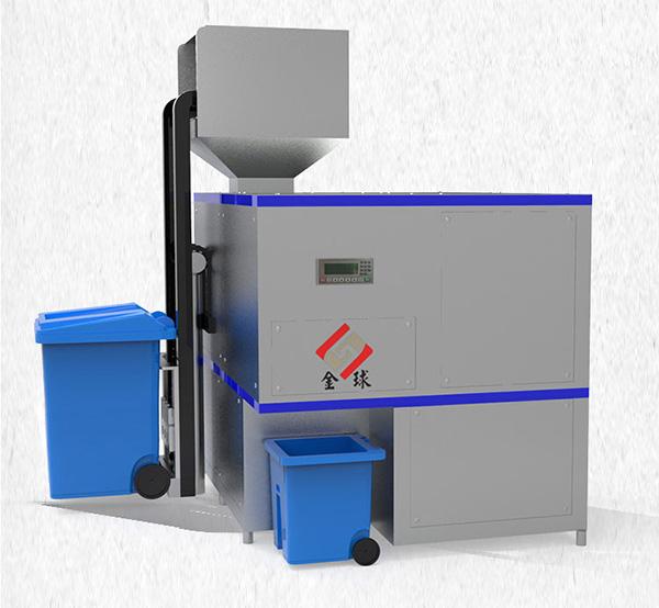 10吨自动上料餐厨垃圾压缩设备检测报告