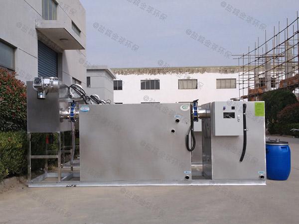 餐厅厨房小无动力三相油水分离设备设计方案